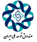 صندوق توسعه ملی ایران
