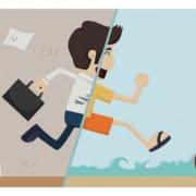 قوانین کار در مورد مرخصی